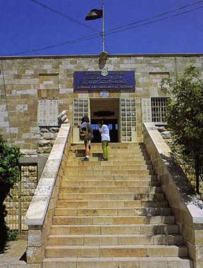 Entrance of Jordan Archaeological Museum, The Citadel