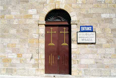 'Madaba Church Entrance' from the web at 'http://www.atlastours.net/jordan/madaba_church_entrance.jpg'