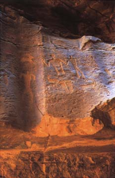 Thamudic Inscriptions at Wadi Rum